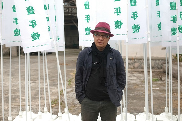 Ou Ning in Bishan Harvestival by Zhu Rui 2012