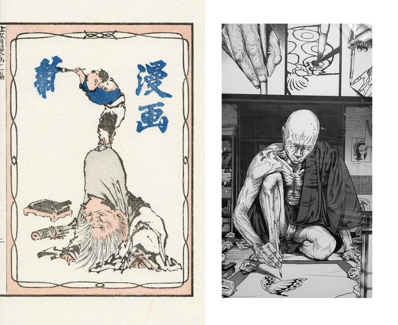 Katsushika Hokusai - Portraits