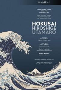 Hokusai Manifesto