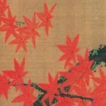 Orto Botanico di Roma ospiterà Sakka Ten – Autumn Trees