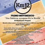 Rivive la casa discografica RCA in un musical a Roma