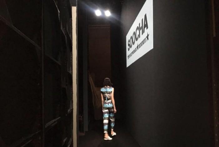 Dietro le quinte dell' Haute Couture. La mia esperienza ad Altaroma 2017