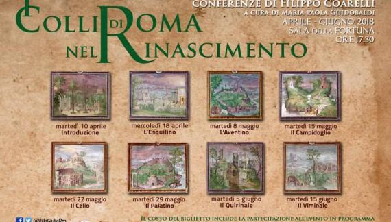Alla scoperta dei Sette Colli nei dipinti del Museo di Villa Giulia