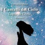 I Cancelli del Cielo di Giovanna Mulas