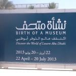 Abu Dhabi. Saadiyat Island, la città della cultura mondiale