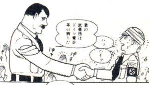Adolf Kaufmann stringe la mano a Hitler
