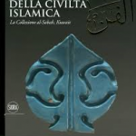 L' arte islamica risplende a Roma