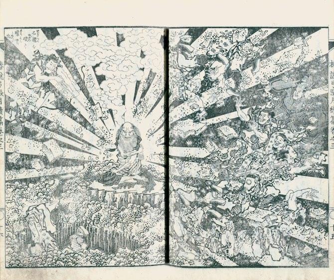Hokusai / Bakin - antico esempio di utilizzo linee di movimento