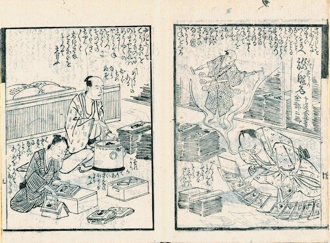 """Jippensha Ikku - esempio di antica rappresentazione di sogni e pensieri tramite """"nuvolette"""""""