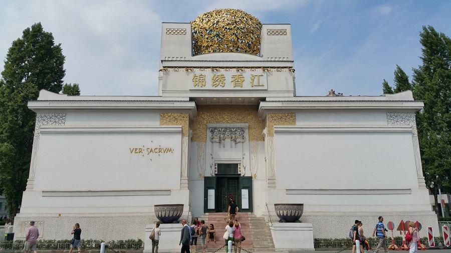 Viaggio a Vienna: cosa vedere a Vienna, Palazzo della Secessione