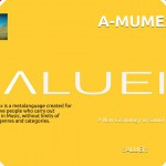 Il meta-linguaggio musicale del futuro: il libro di Aluei