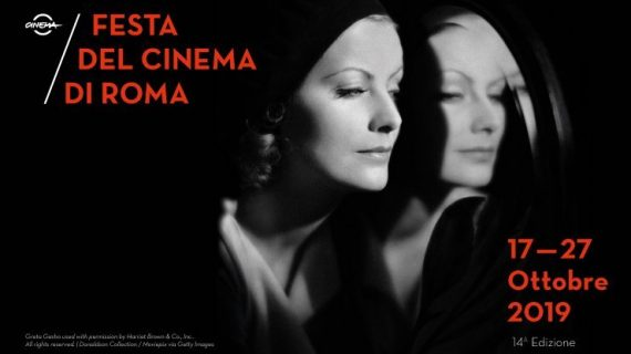 Le migliori locandine della Festa del Cinema di Roma
