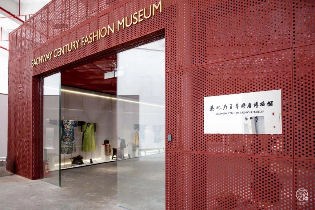 Century Fashion Museum