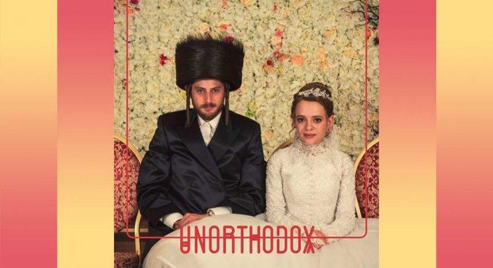 Unorthodox: una potentissima miniserie al femminile sulla comunità chassidica