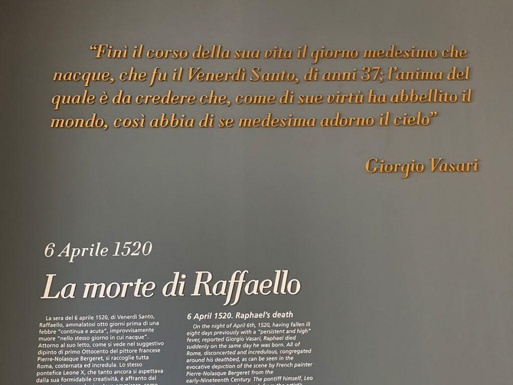 Mostra di Raffaello a Roma 2