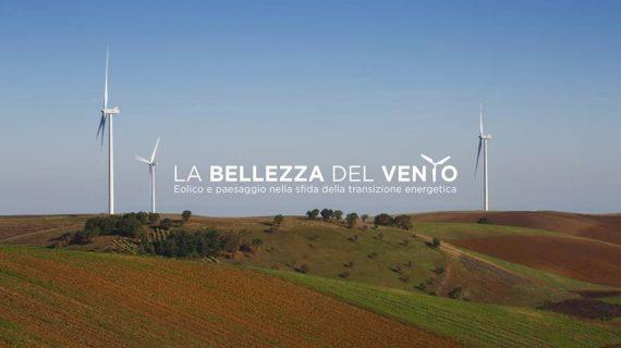 La bellezza del vento: tutto sul nuovo concorso per fotografi e videomaker