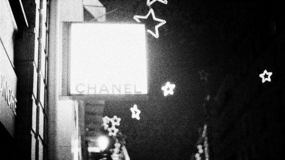 Bijoux de Diamants: gli astri nei gioielli di Coco Chanel
