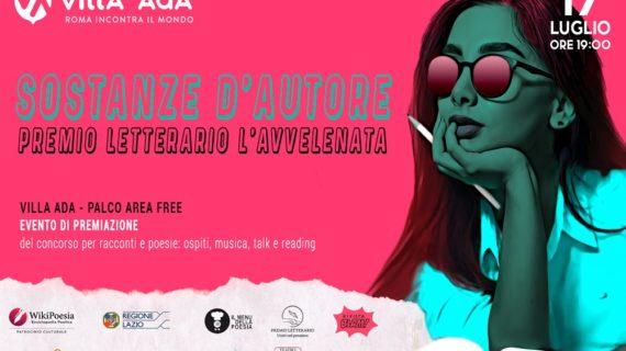 Sostanze d'Autore: arti letterarie, musica e nuovi media a Villa Ada